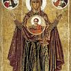 Богоматерь Оранта Великая Панагия. Около 1218, ГТГ.jpg